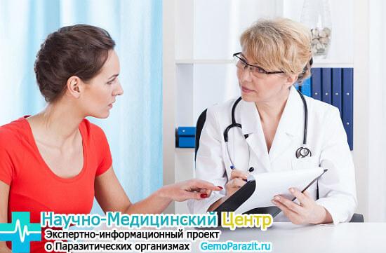 Т4 и ТТГ повышен: нормы, причины и симптомы повышения, принцип лечения