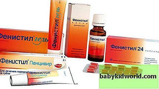 Таблетки от аллергии на коже самые эффективные