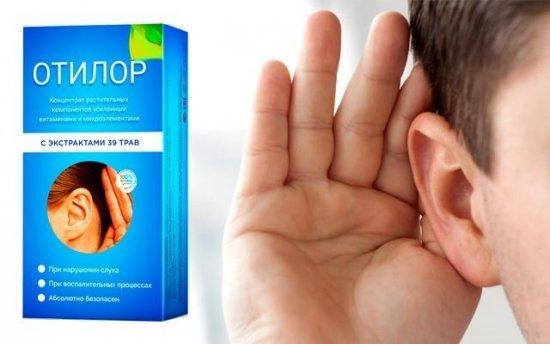 Отилор для улучшения слуха: развод, отзывы, инструкция, состав