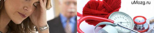 Дистония сосудов головного мозга: что это такое и лечение народными средствами