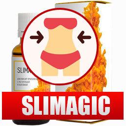 Эликсир slimagic: вся правда, отзывы, цена, инструкция, состав