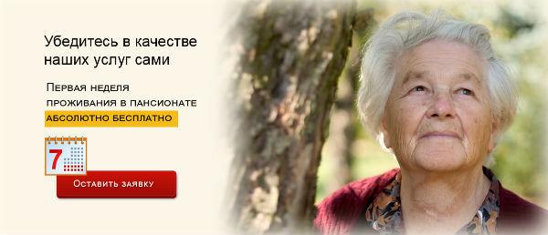 Методы лечения мерцательной аритмии у пожилых людей