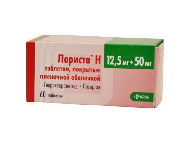 10 лучших таблеток от давления без побочных эффектов ...