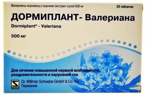 Болит сердце: лекарственные препараты для лечения в домашних условиях