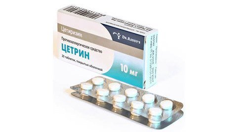 Цетрин таблетки от аллергии: цена лекарства и побочные действия