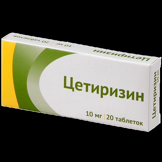 Цетиризин от аллергии