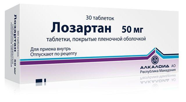 Препараты от давления для пожилых людей: список лекарств ...