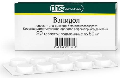 Таблетки от Высокого Пульса: Топ Лучших Препаратов, Цена