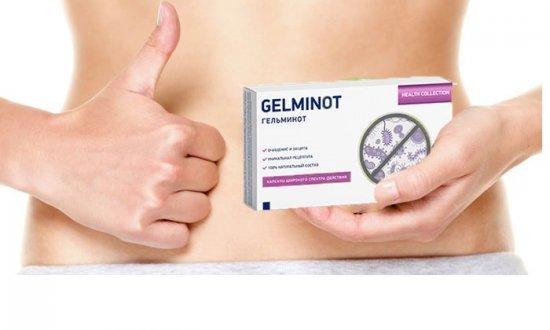 Капсулы Гельминот: отзывы, цена, где купить, как принимать