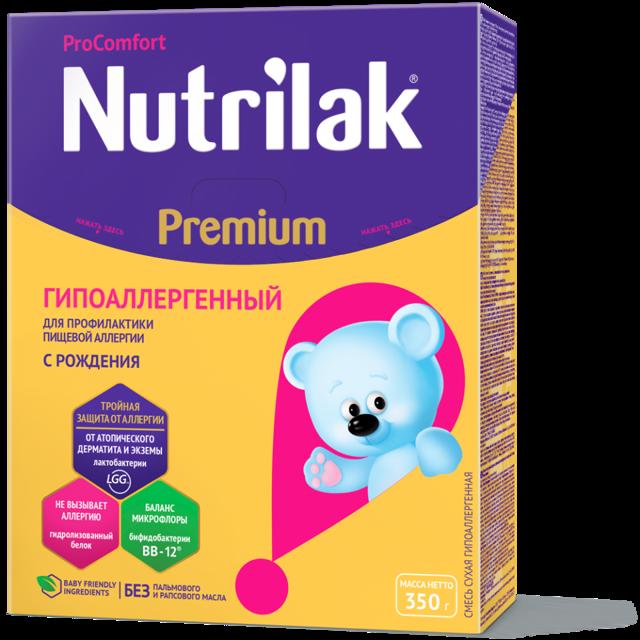Нутрилак гипоаллергенный: смесь для детей от 1 года