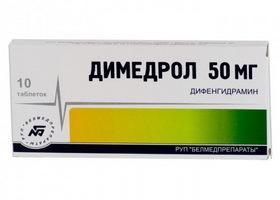 Таблетки тавегил инструкция по применению: цена, отзывы, аналоги