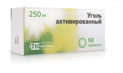 Сорбенты при аллергии: список эффективных препаратов