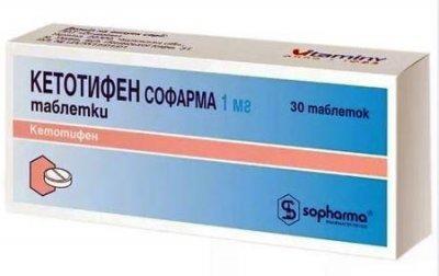 Противоаллергические препараты для детей: разновидности и лечение