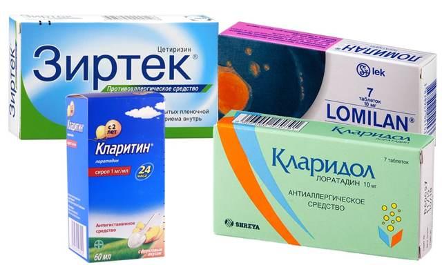 Антигистаминные препараты для детей: самые эффективные средства