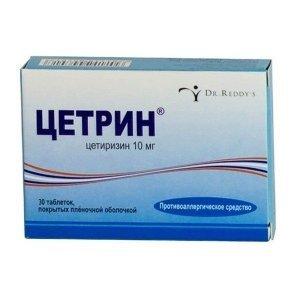 Цитрин - таблетки от аллергии: инструкция по применению, цена, отзывы